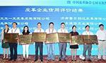 中国皮革协会七届五次理事扩大会议暨第九届皮业论坛在上海隆重召开