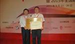 第十六届中国国际锻造会议胜利召开
