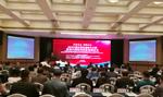 2018年度中国农资经销商年会暨首届中国信用农资高峰会议在宁波举行
