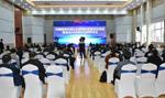 中国重型机械行业信用体系建设交流会暨首批AAA级企业授牌仪式在河南长垣召开
