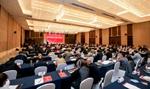 中国羽绒行业企业信用等级评价授牌仪式